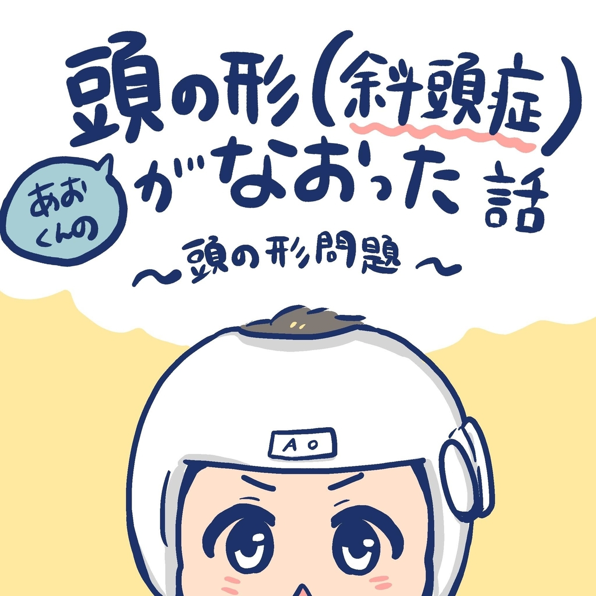 f:id:yantyakiroku:20191001132900j:plain
