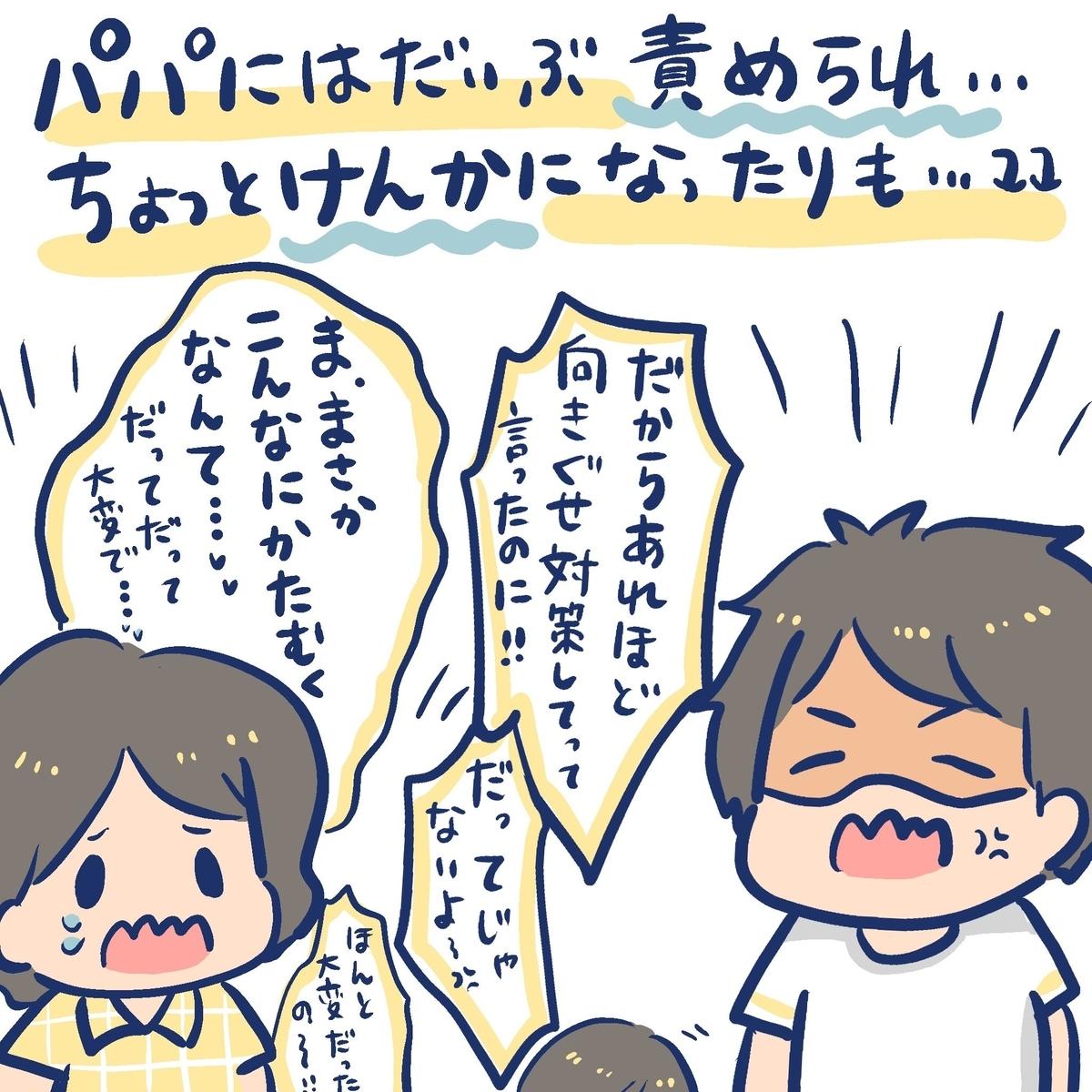 f:id:yantyakiroku:20191001142634j:plain