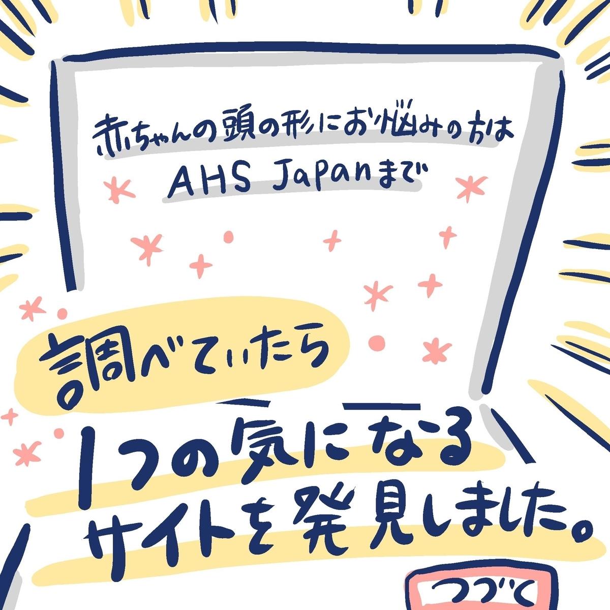 f:id:yantyakiroku:20191001143819j:plain