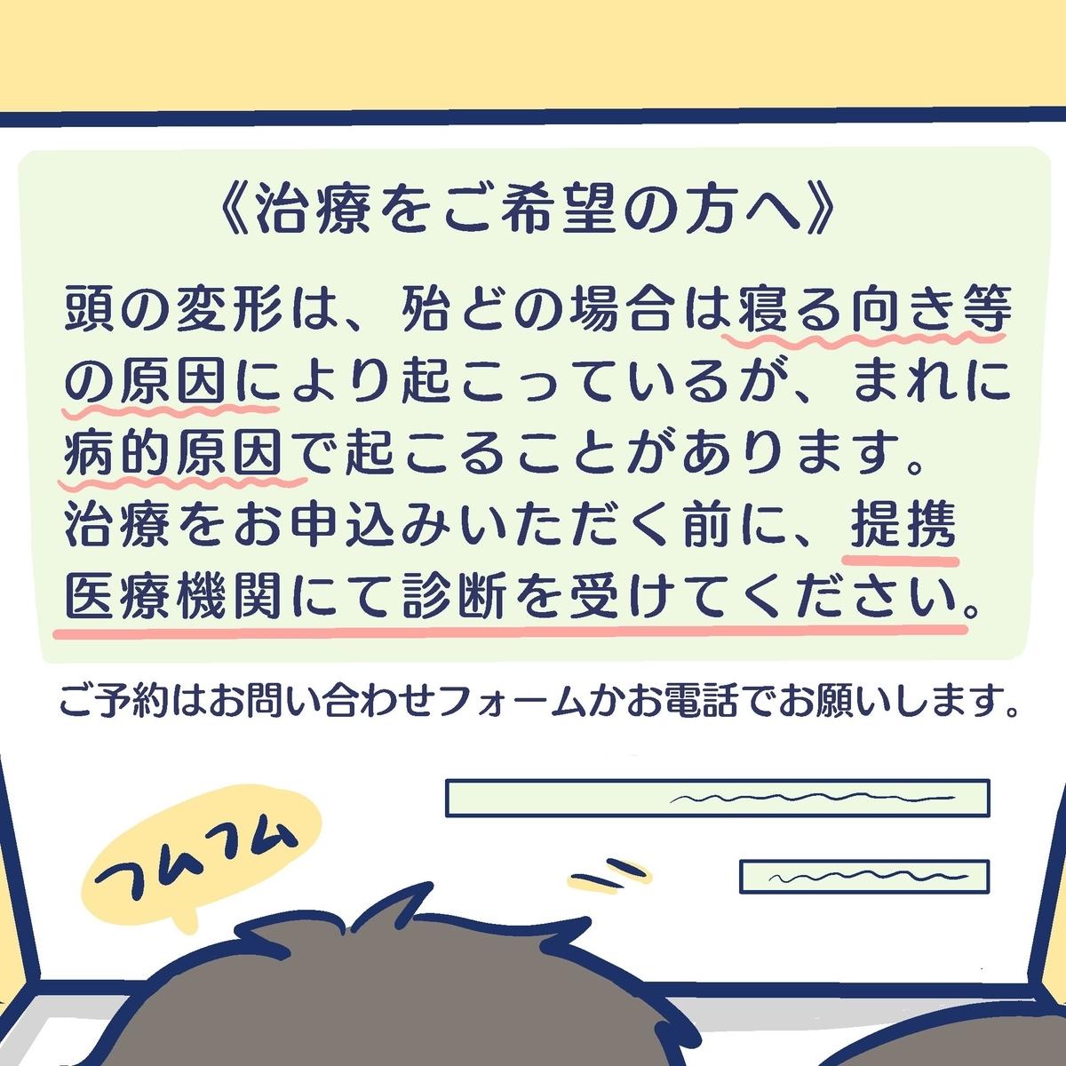 f:id:yantyakiroku:20191002165424j:plain