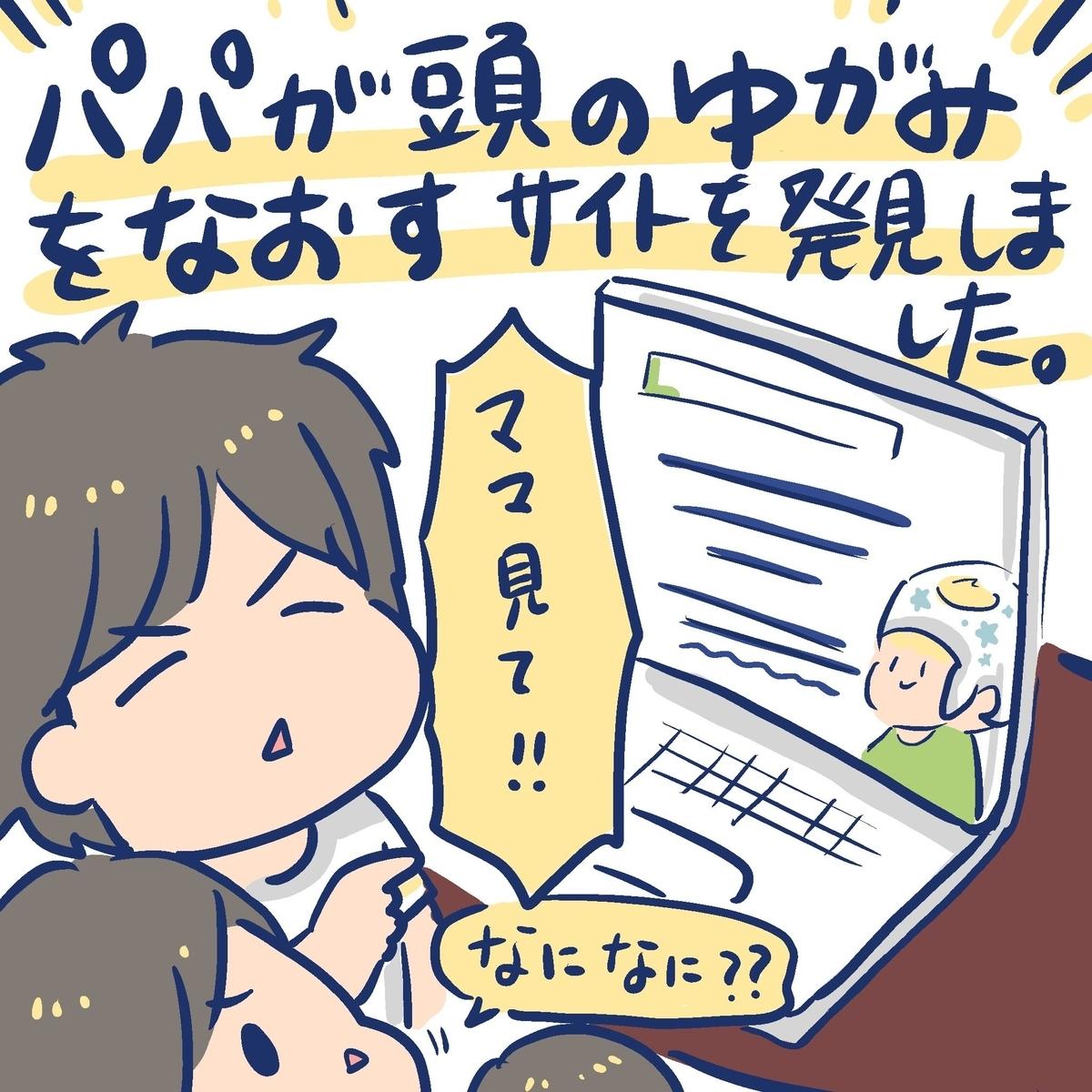 f:id:yantyakiroku:20191002165436j:plain