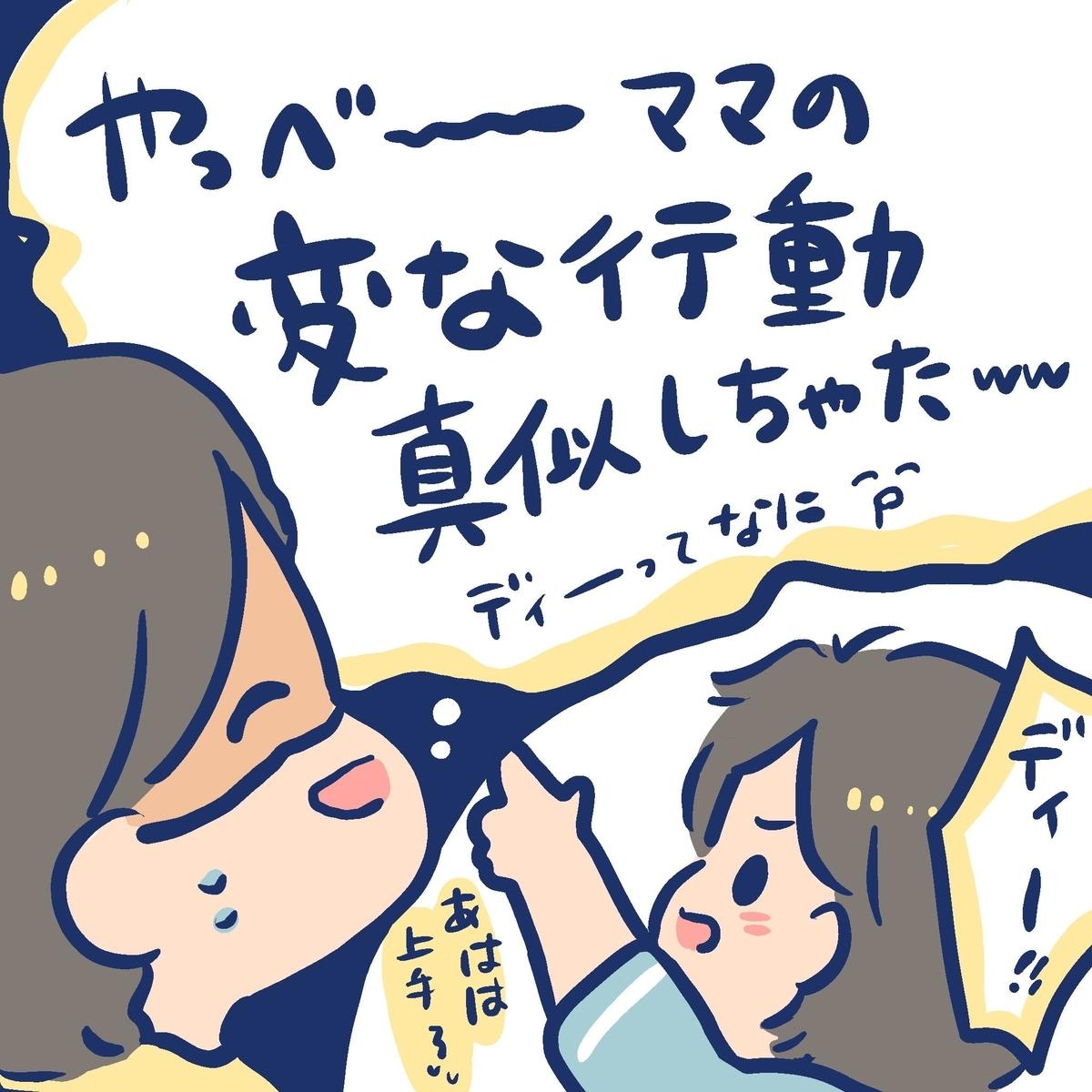 f:id:yantyakiroku:20191004153030j:plain