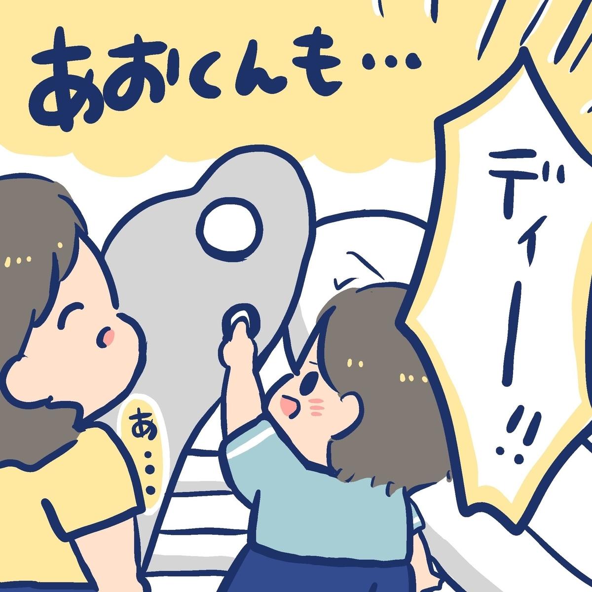 f:id:yantyakiroku:20191004153035j:plain