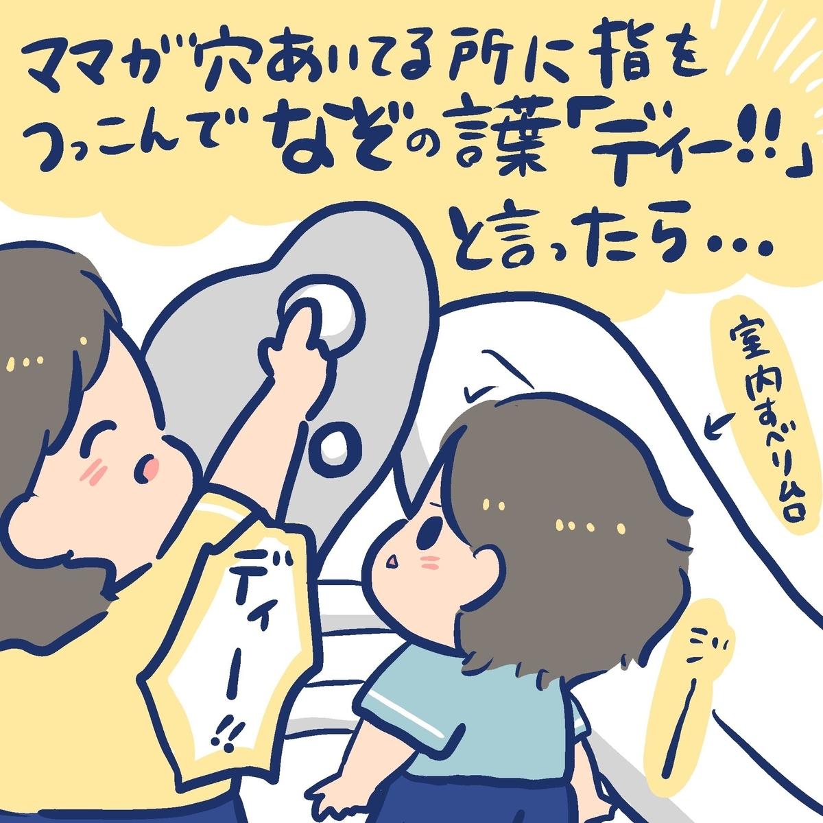 f:id:yantyakiroku:20191004153040j:plain