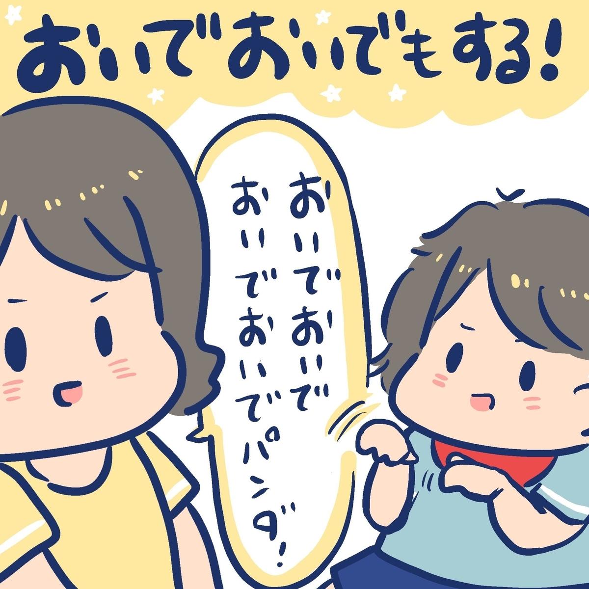 f:id:yantyakiroku:20191004153045j:plain
