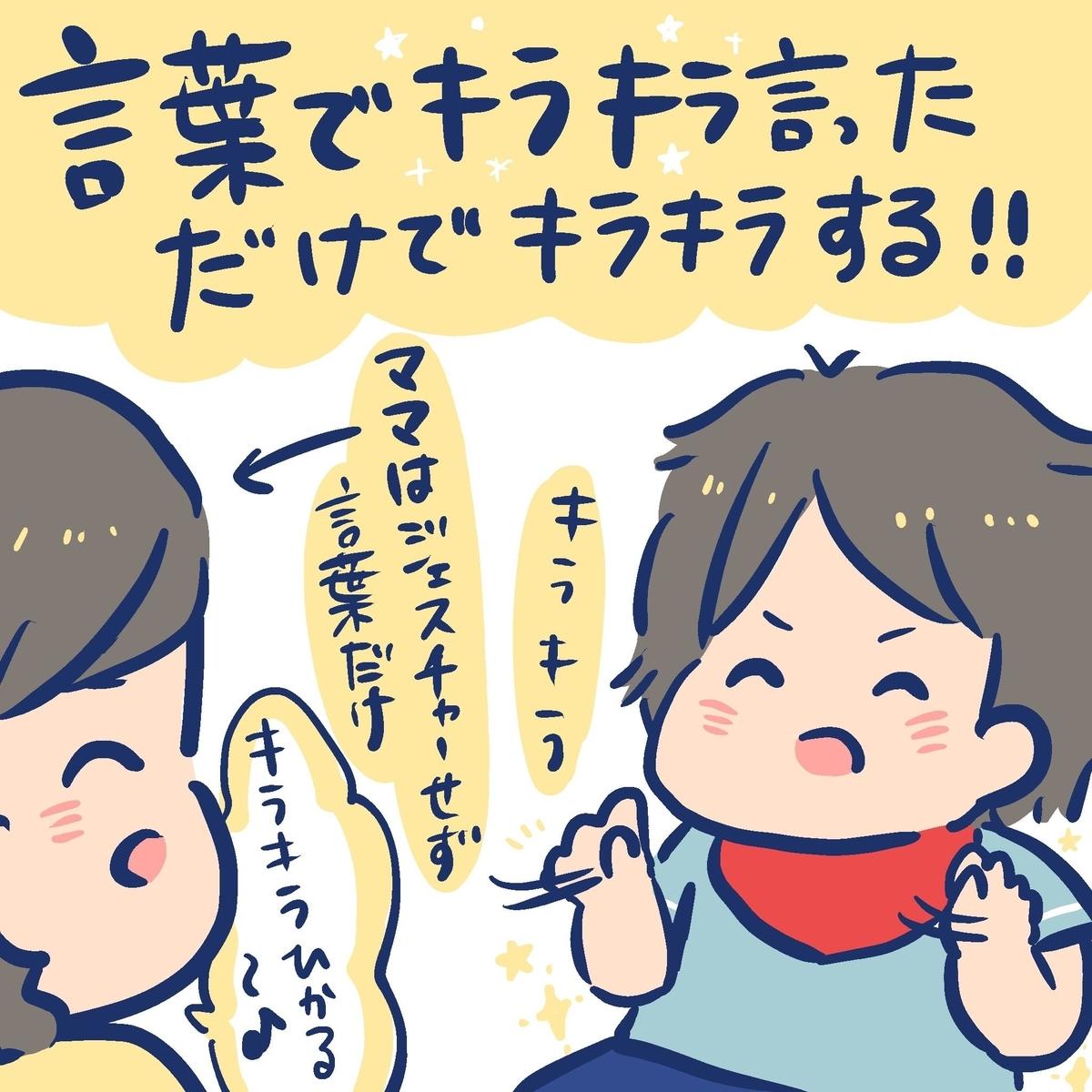 f:id:yantyakiroku:20191004153051j:plain
