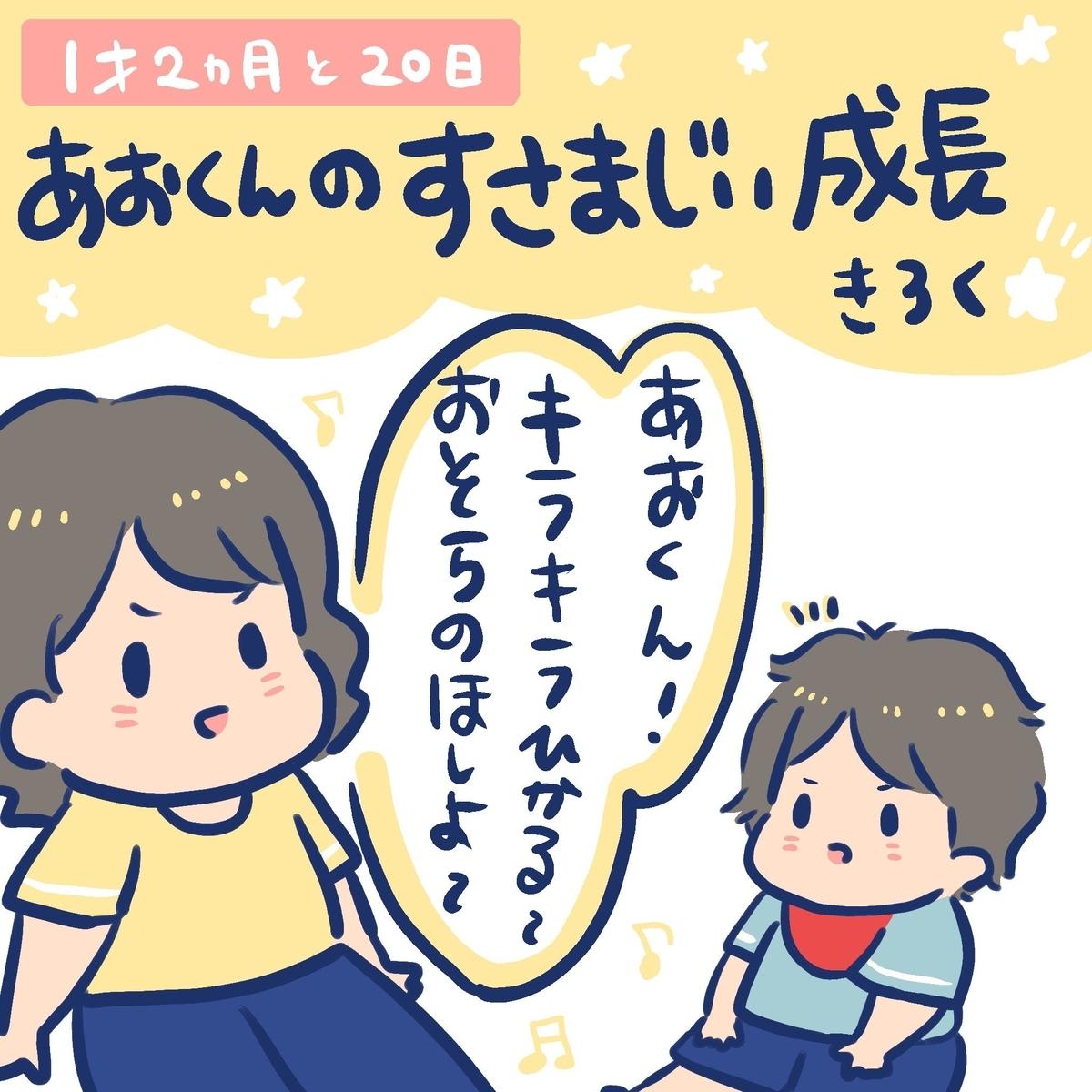 f:id:yantyakiroku:20191004153057j:plain