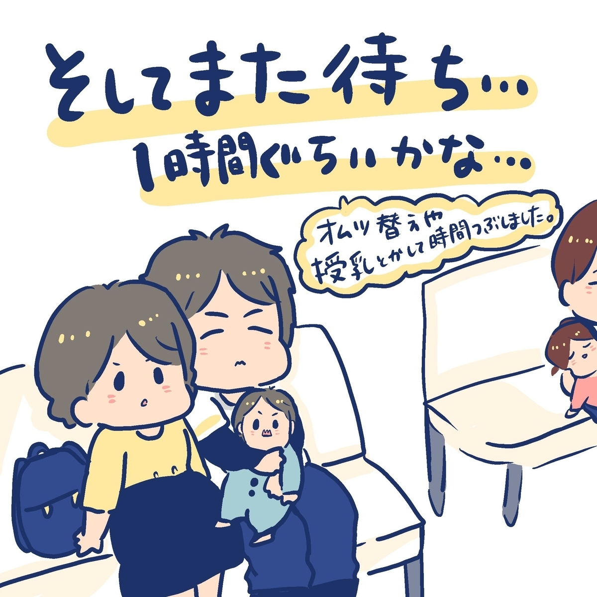 f:id:yantyakiroku:20191008225749j:plain