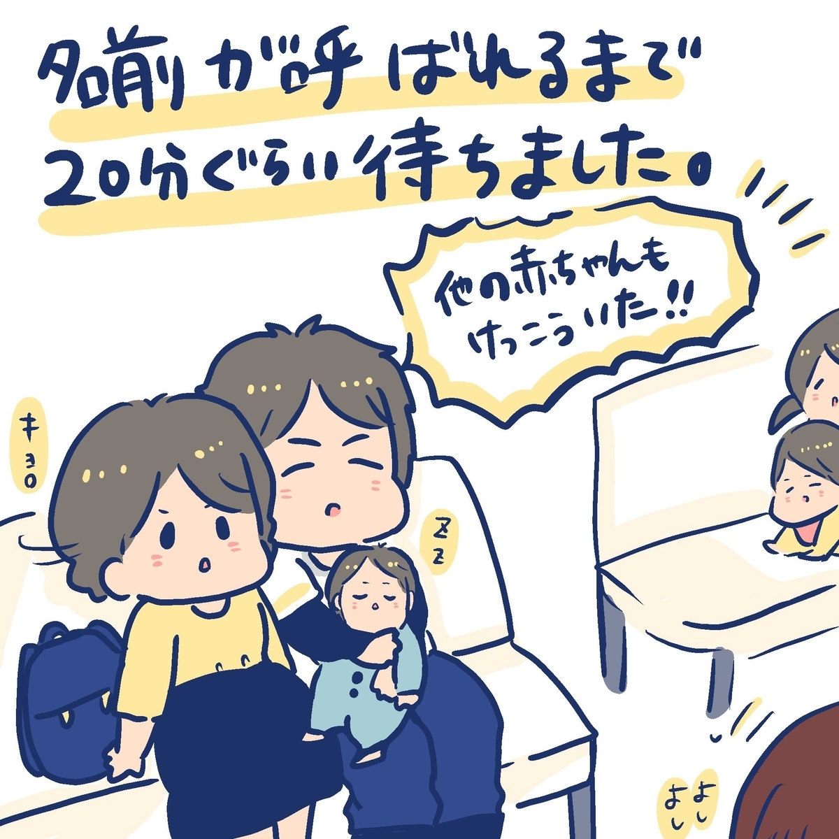 f:id:yantyakiroku:20191008225804j:plain