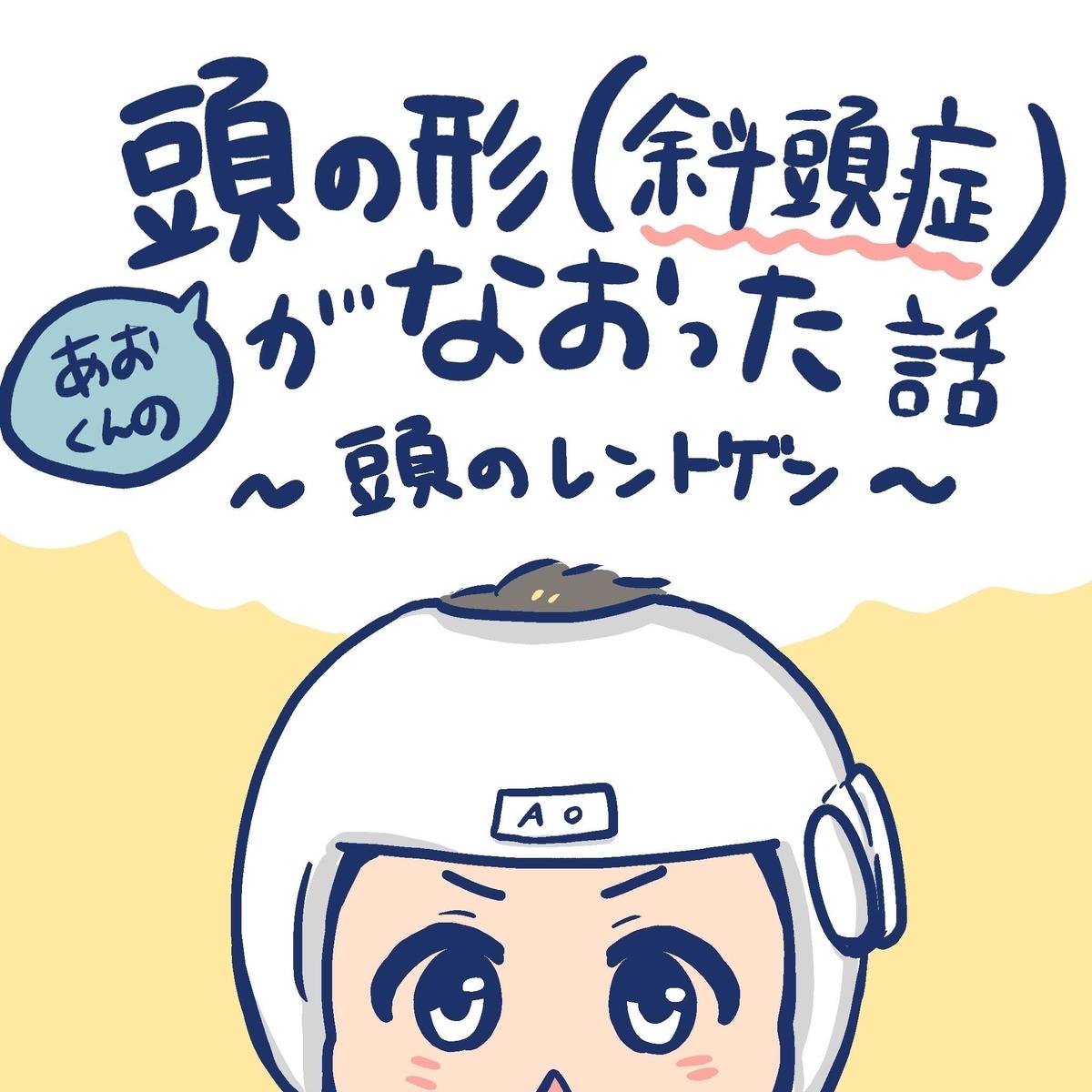 f:id:yantyakiroku:20191008225822j:plain