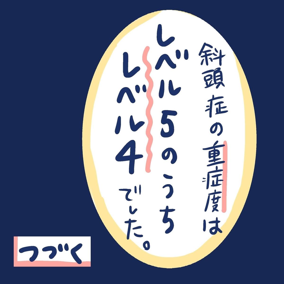 f:id:yantyakiroku:20191009184141j:plain