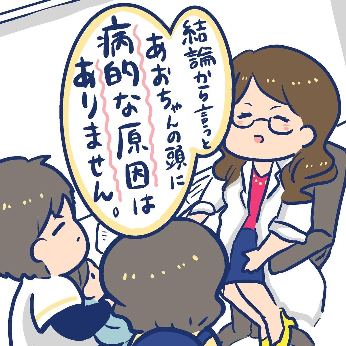 f:id:yantyakiroku:20191009184152j:plain