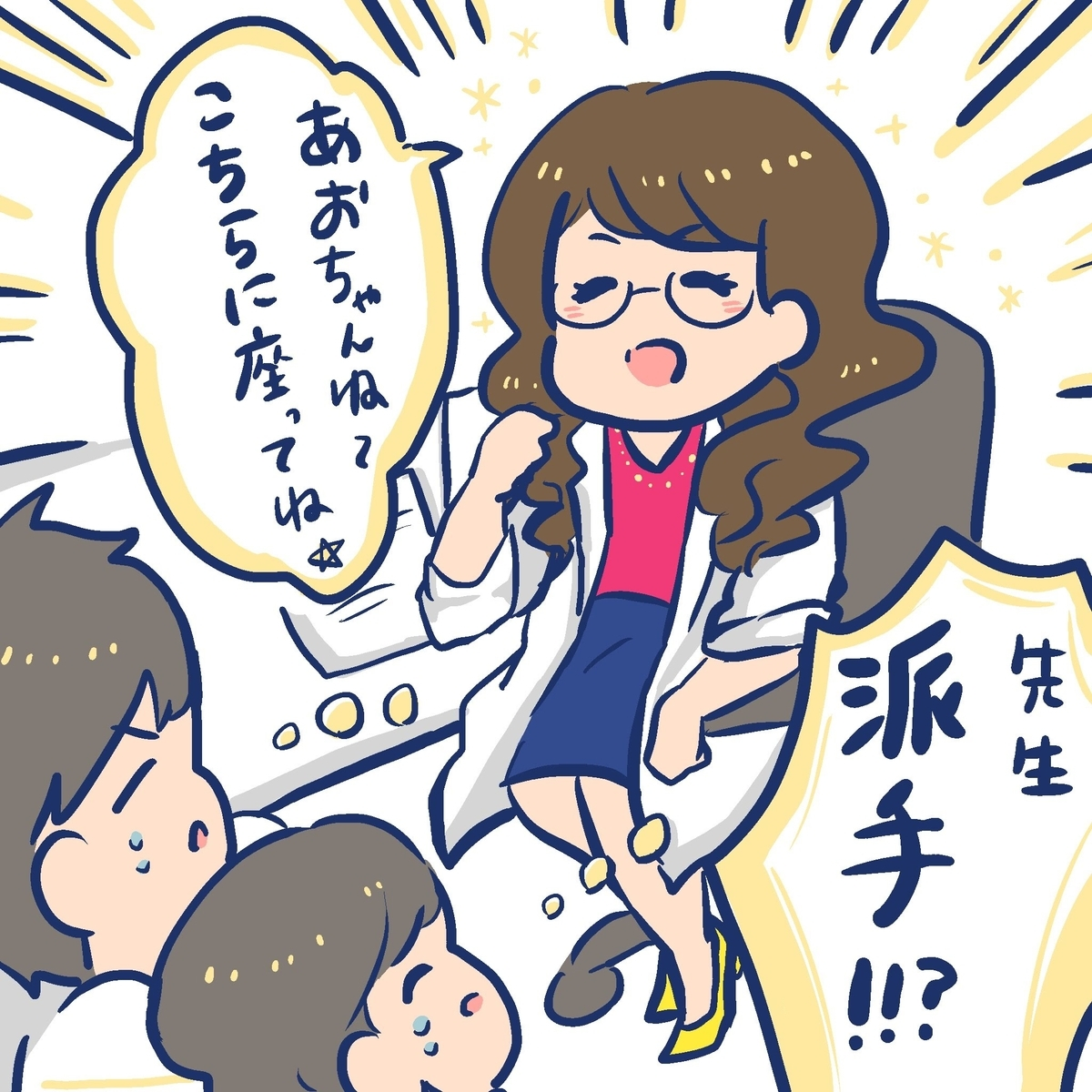 f:id:yantyakiroku:20191009184158j:plain