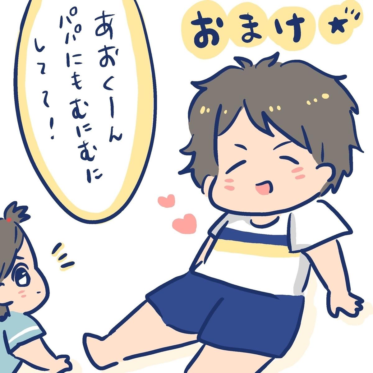 f:id:yantyakiroku:20191010153557j:plain