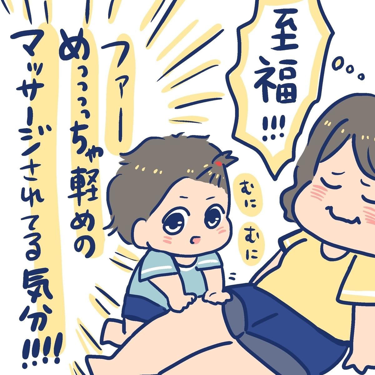 f:id:yantyakiroku:20191010153602j:plain