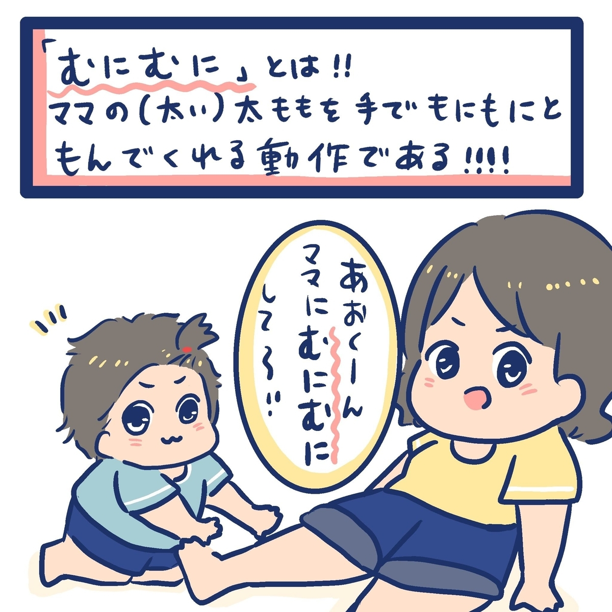 f:id:yantyakiroku:20191010153612j:plain