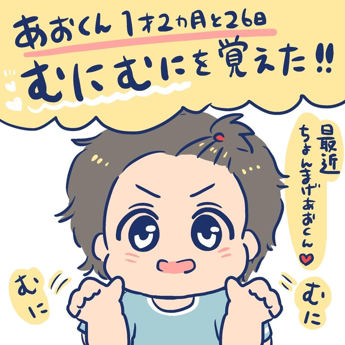 f:id:yantyakiroku:20191010153616j:plain