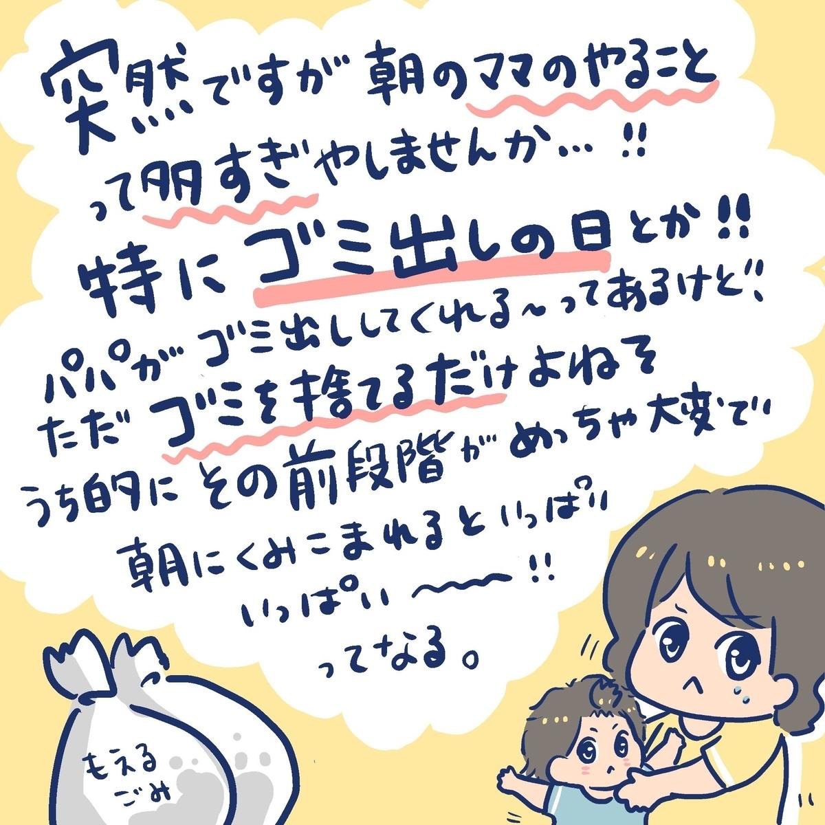 f:id:yantyakiroku:20191012235228j:plain
