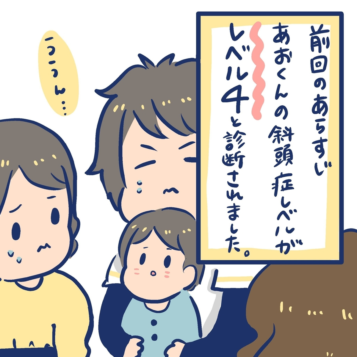 f:id:yantyakiroku:20191016110403j:plain