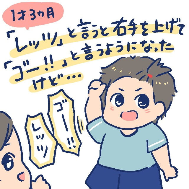 f:id:yantyakiroku:20191025165207j:plain
