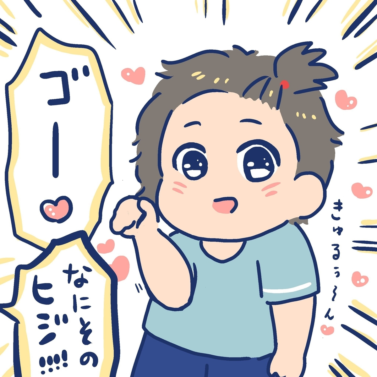 f:id:yantyakiroku:20191025212135j:plain