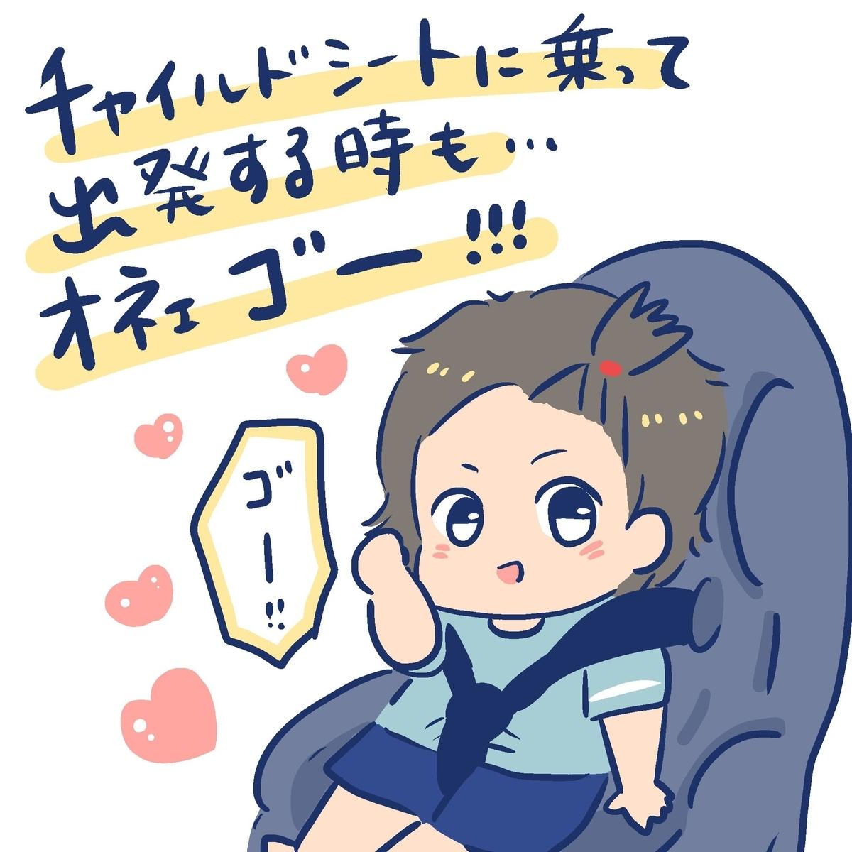 f:id:yantyakiroku:20191025212232j:plain