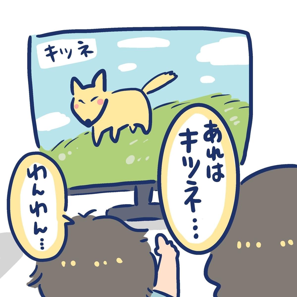 f:id:yantyakiroku:20191029224709j:plain