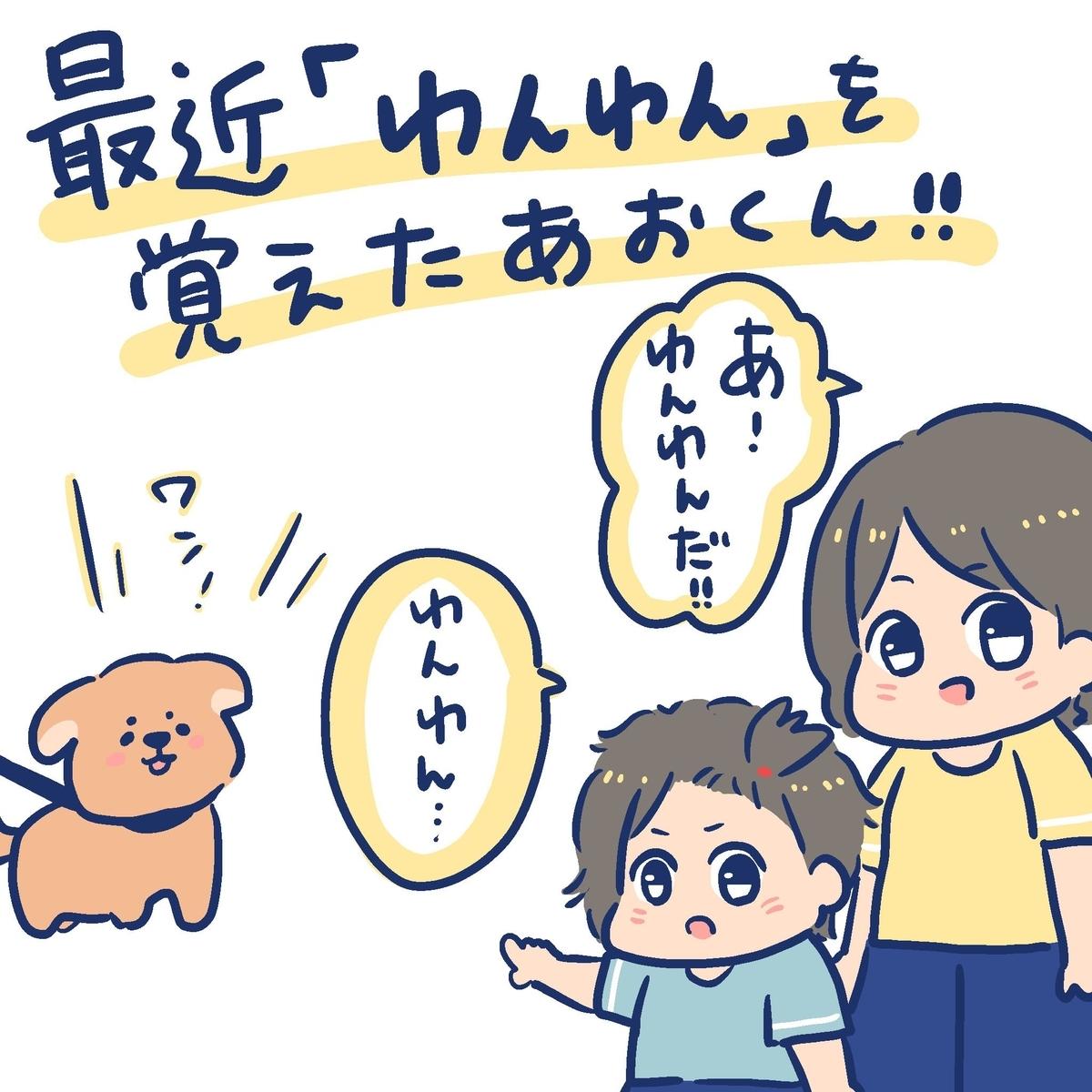 f:id:yantyakiroku:20191029224720j:plain
