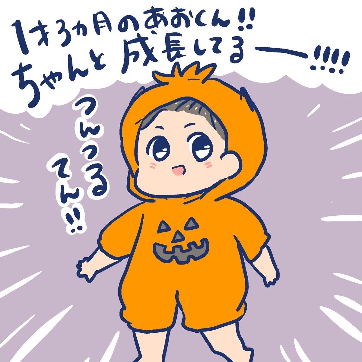 f:id:yantyakiroku:20191101102521j:plain