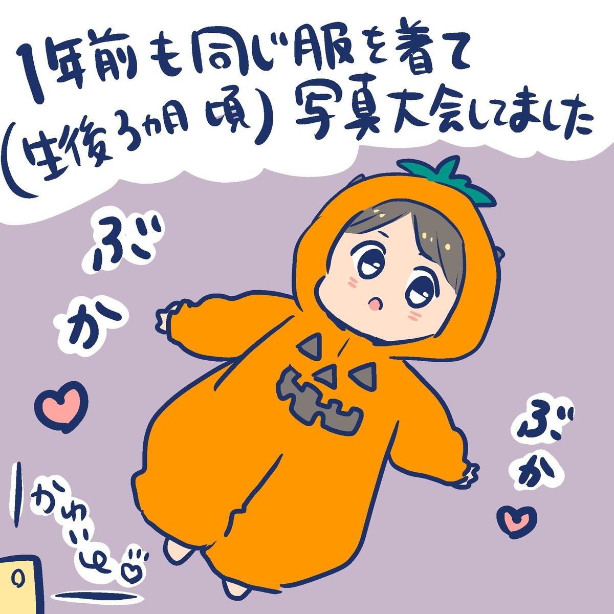 f:id:yantyakiroku:20191101102526j:plain