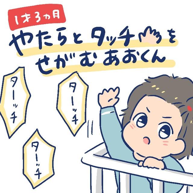 f:id:yantyakiroku:20191118224511j:plain