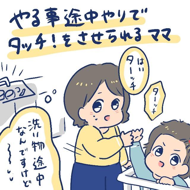 f:id:yantyakiroku:20191118224531j:plain