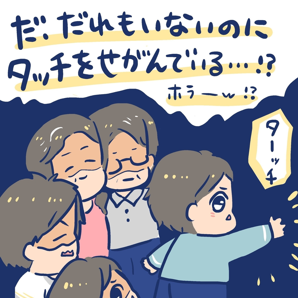 f:id:yantyakiroku:20191118225243j:plain