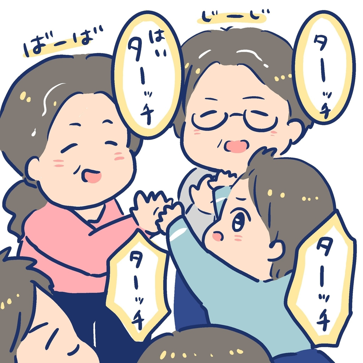 f:id:yantyakiroku:20191118225301j:plain