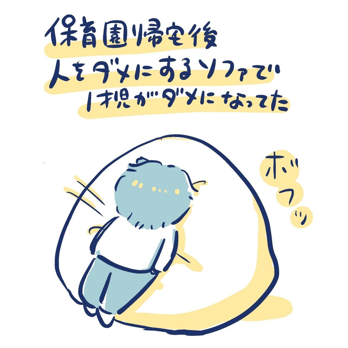 f:id:yantyakiroku:20191120102313j:plain