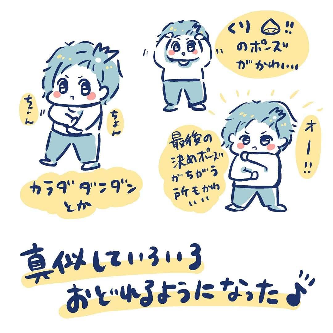 f:id:yantyakiroku:20191120102323j:plain