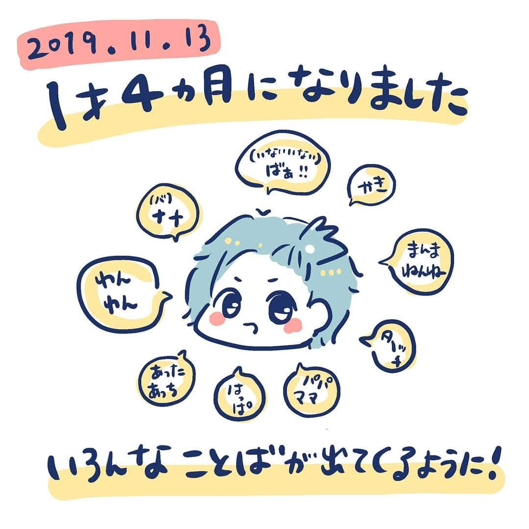 f:id:yantyakiroku:20191120102326j:plain