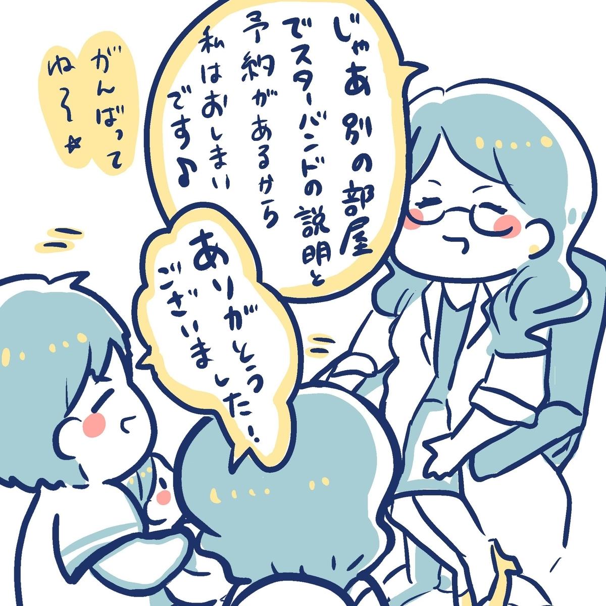 f:id:yantyakiroku:20191122222639j:plain