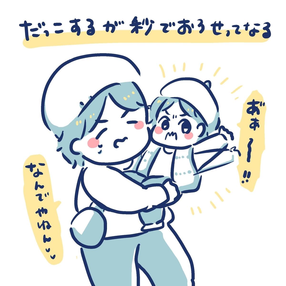 f:id:yantyakiroku:20191202160337j:plain