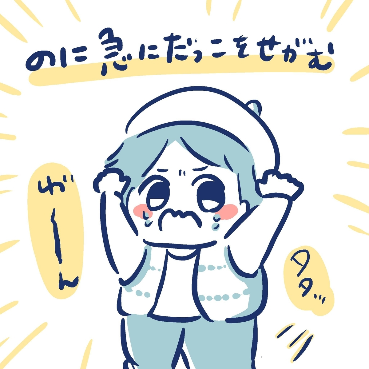 f:id:yantyakiroku:20191202160341j:plain