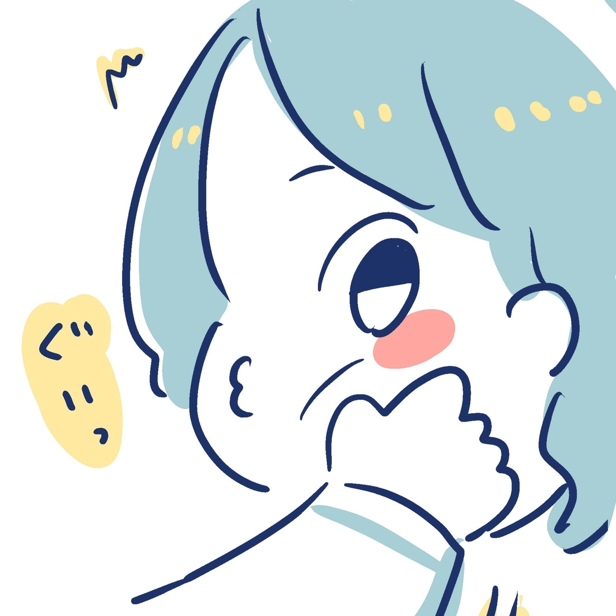 f:id:yantyakiroku:20191205103757j:plain