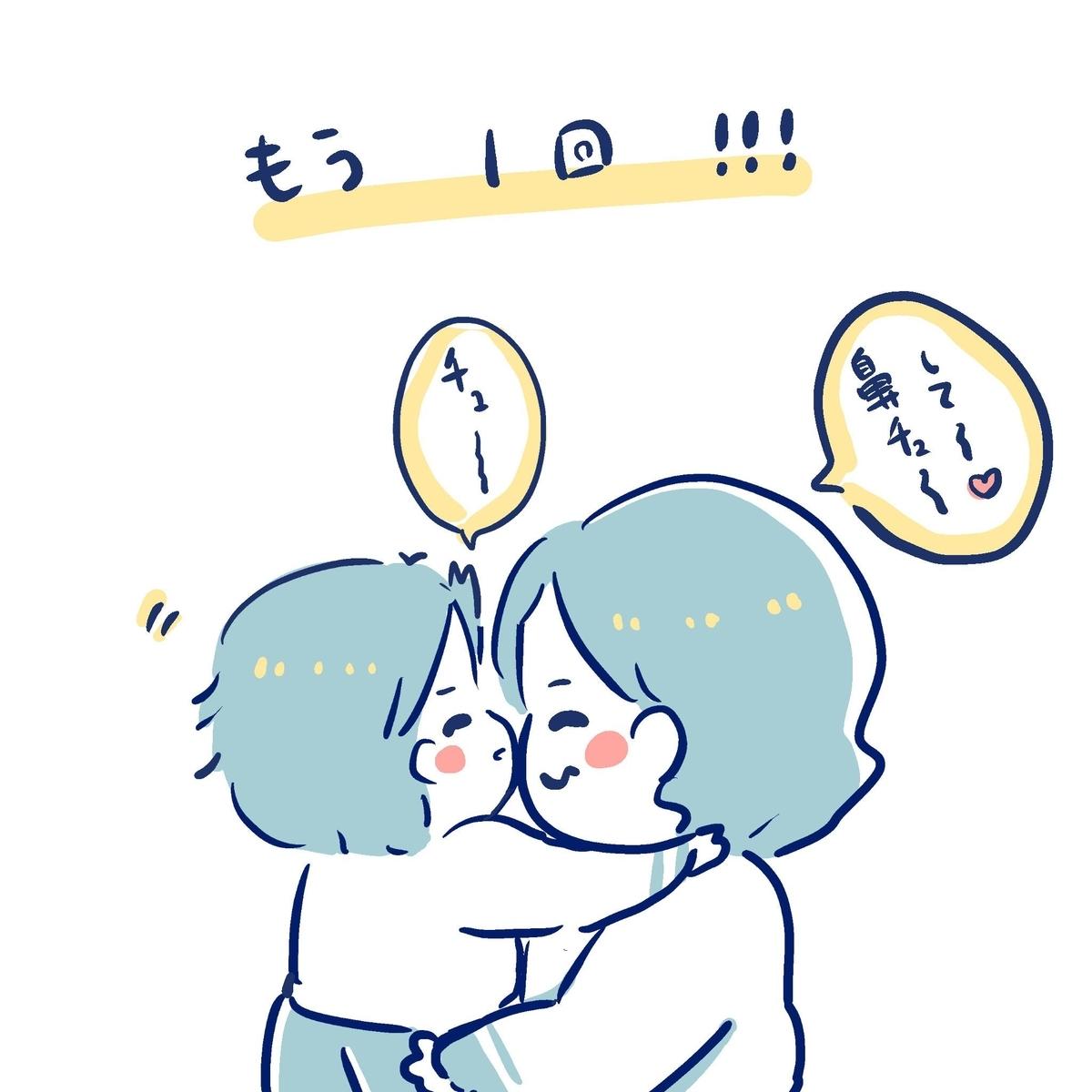f:id:yantyakiroku:20191205103811j:plain