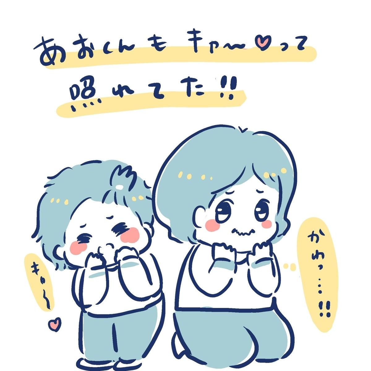 f:id:yantyakiroku:20191205103817j:plain