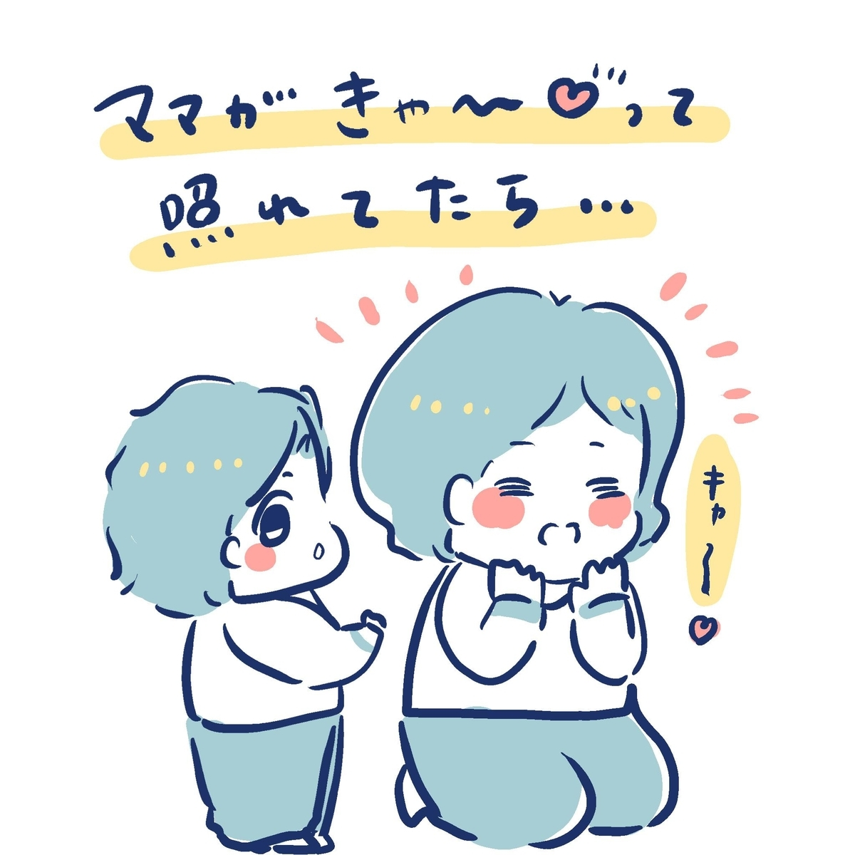 f:id:yantyakiroku:20191205103822j:plain