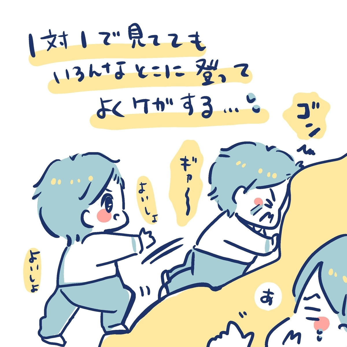 f:id:yantyakiroku:20191210142840j:plain