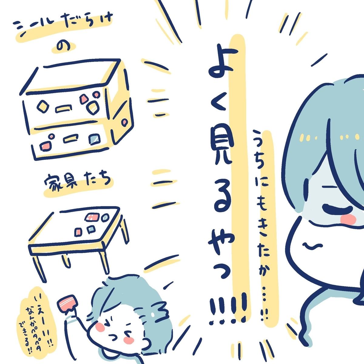 f:id:yantyakiroku:20191223235222j:plain
