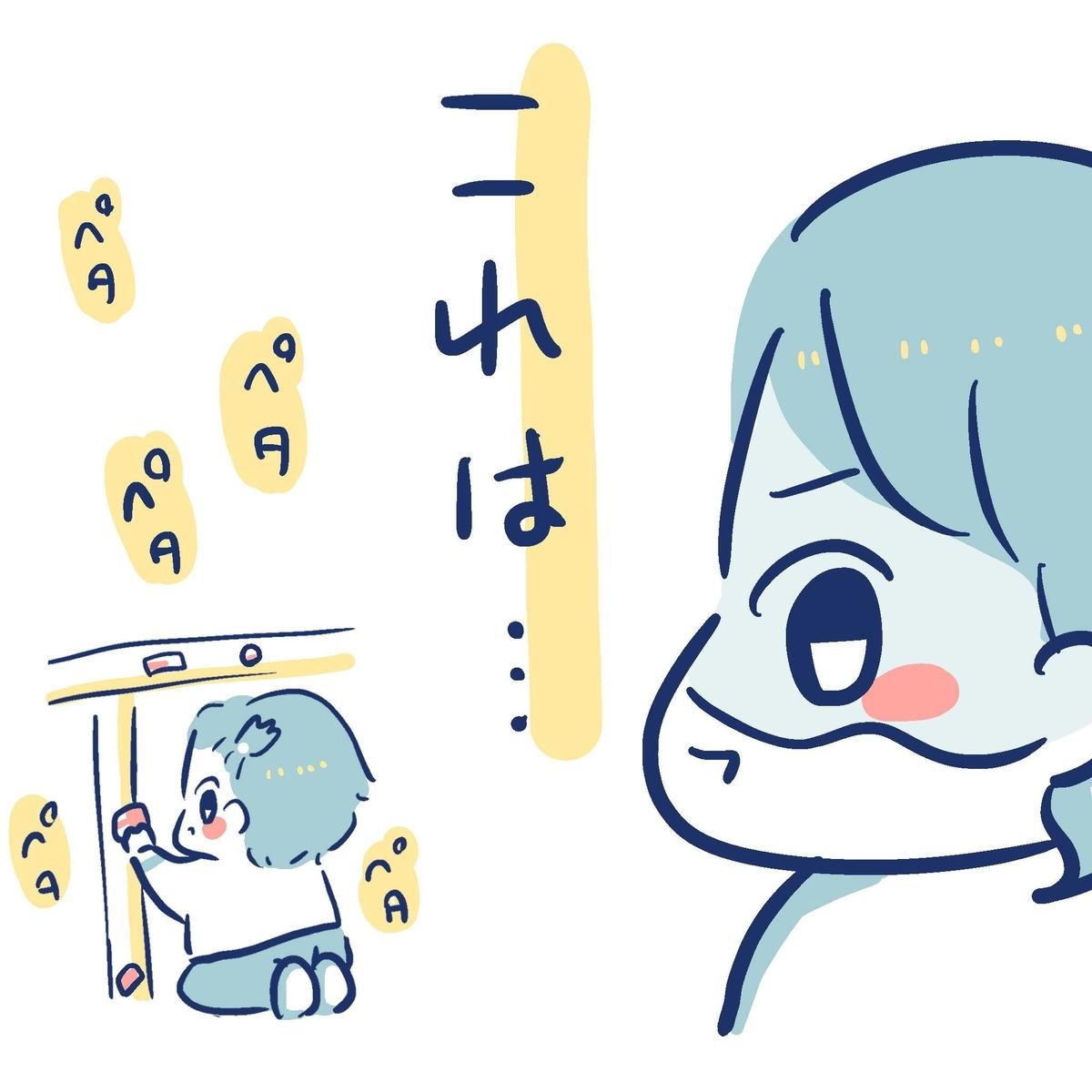 f:id:yantyakiroku:20191223235228j:plain
