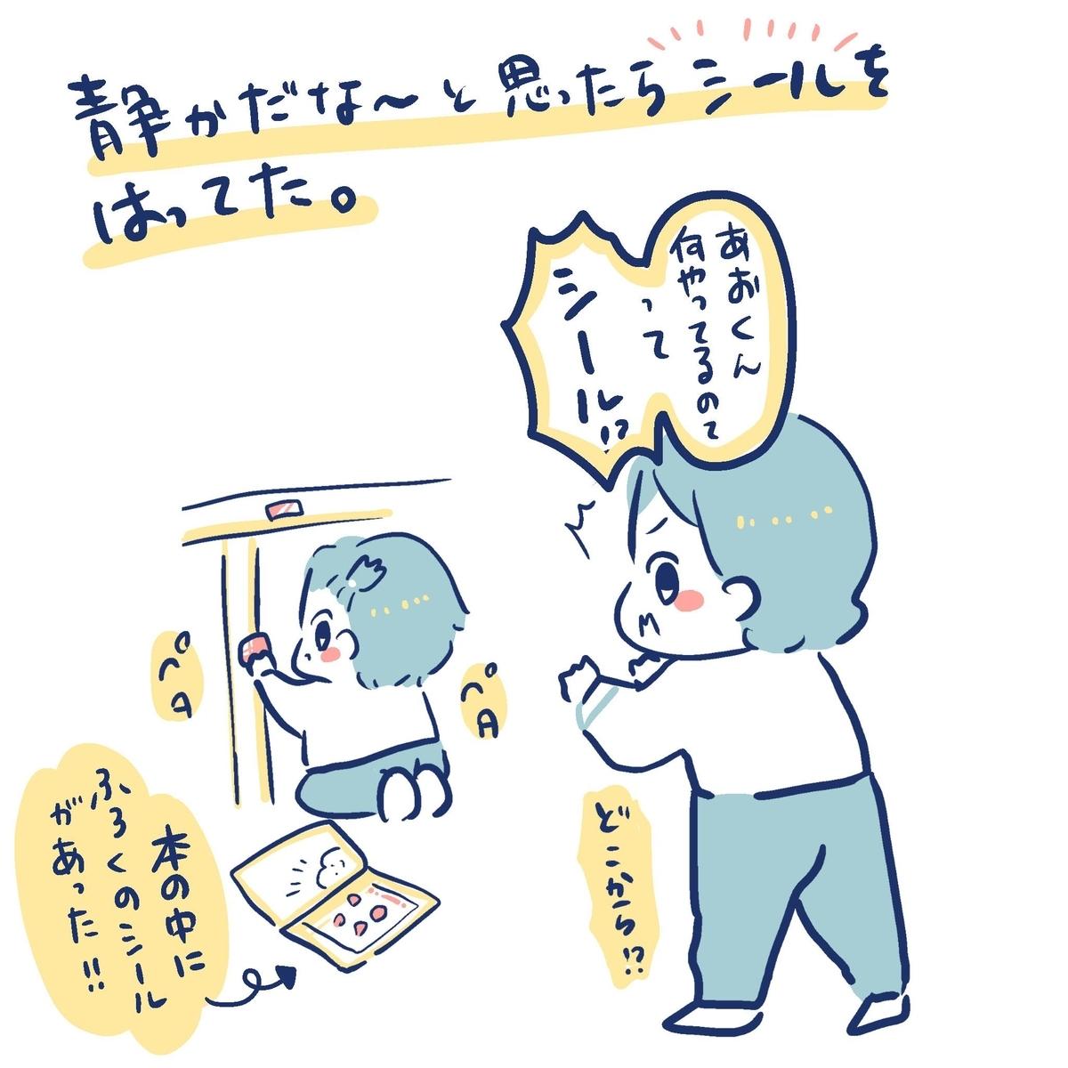 f:id:yantyakiroku:20191223235233j:plain