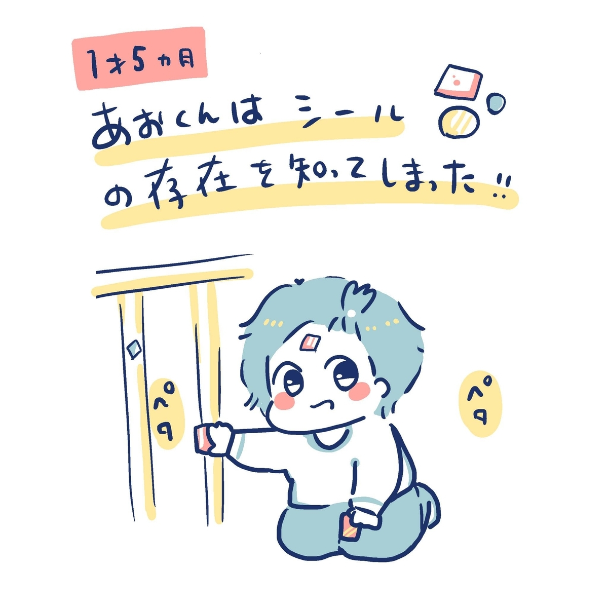 f:id:yantyakiroku:20191223235238j:plain