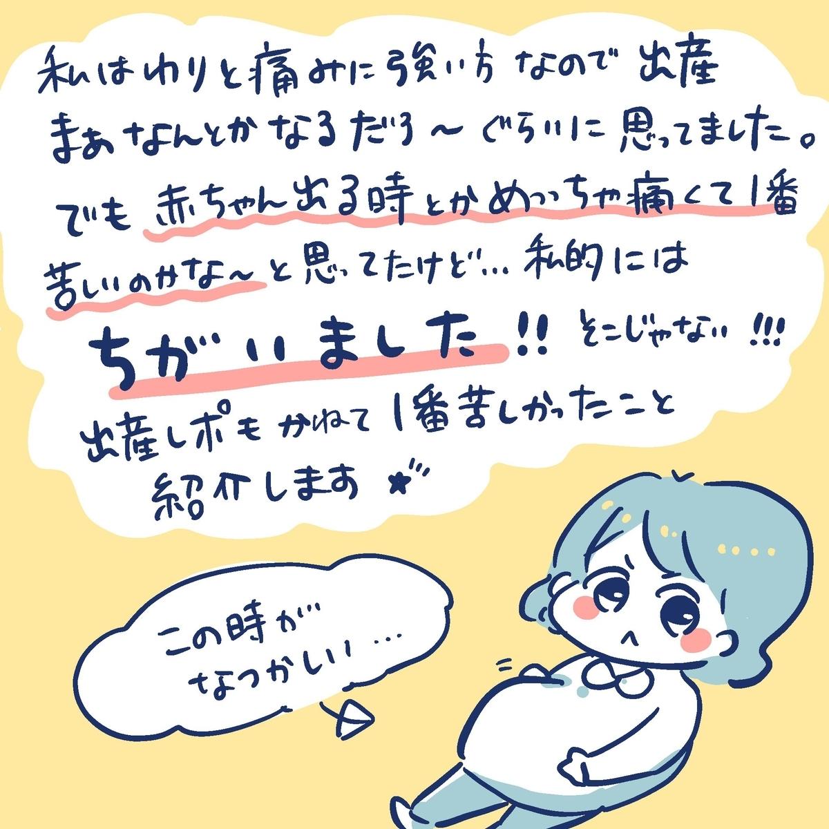 f:id:yantyakiroku:20191226225152j:plain